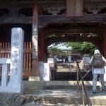 38番 金剛福寺