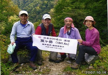 hyakumeizan200-1