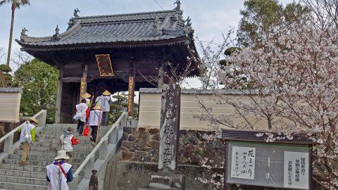 40番札所 観自在寺・伊予の最初の霊場