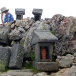 燧ヶ岳俎嵓頂上