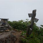 16_白毛門岳頂上