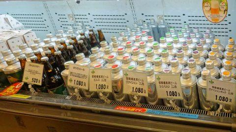 高原ビールの販売