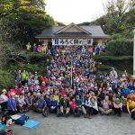 2018/10/28 みろく祭りin三浦 塚山公園