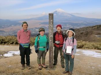 小登山実習(休憩地点)