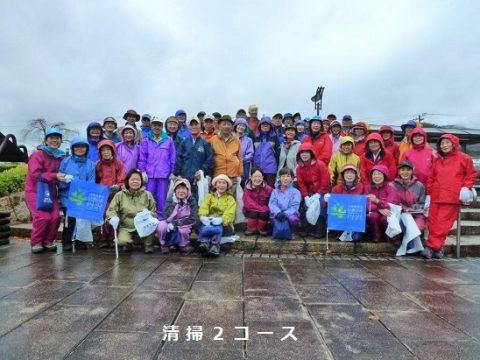 第33回清掃登山活動報告f-2