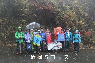第33回清掃登山活動報告f-5