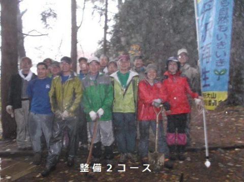 第33回清掃登山活動報告f-9