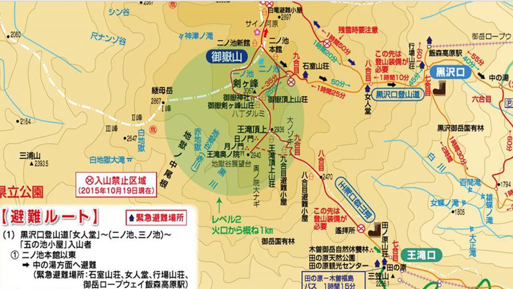 避難ルートと地図