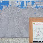 御嶽山登山道の標識