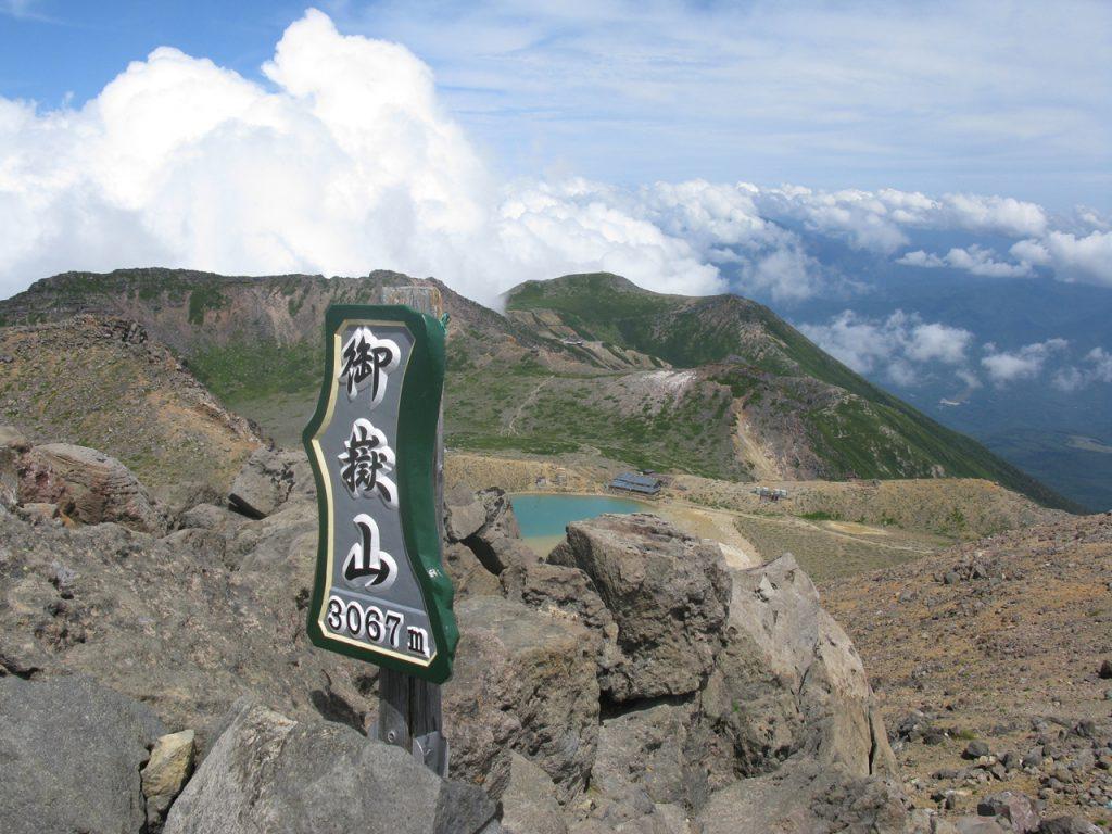 御嶽山標識と二ノ池