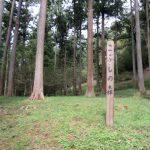 青梅丘陵(地図読み)