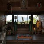 石鎚神社中宮成就社 見返遥拝殿