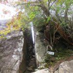 髭剃岩 その他いろいろな岩に名称がつけられている