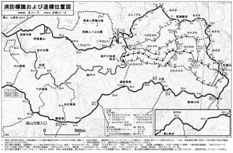 葉山の山歩きコース付属地図2 (消防標識および道標位置図)