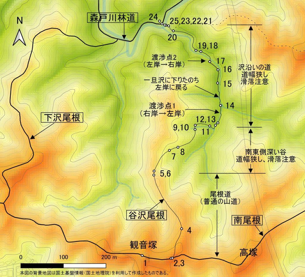 谷沢尾根ルート写真撮影位置(撮影2021.5)