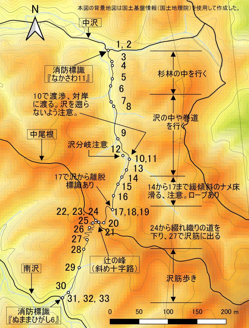 中沢と南沢の連絡ルート2 写真撮影位置(撮影:2021.5)